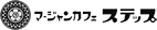 home_logo_hutta